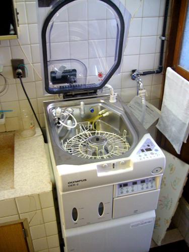 内視鏡洗浄消毒装置/山科区 内科 がん 治療