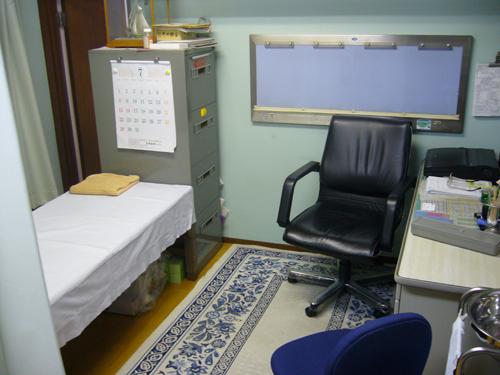 診察室/山科区 内科 がん 治療